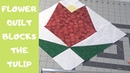 Flower Quilt Blocks - How to Make The Tulip Quilt Block and HRT's