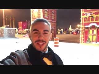 Тимур Родригез приглашает на ярмарку «Зима в Подмосковье»
