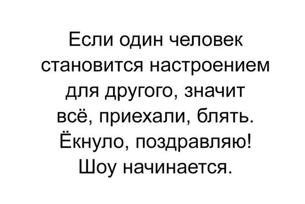 Фото №456266990 со страницы Доминики Долматовой