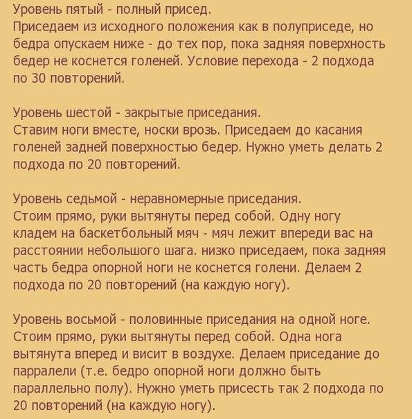 Фото №431214115 со страницы Nurislam Katipov