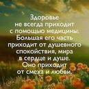 Ирина Кашева фото #5