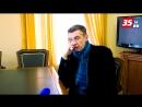 Интервью с новым худ. руководителем Вологодского дам. театра Алексеем Ожогиным
