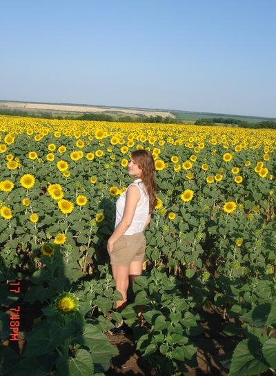 Мелания Малиновская, 7 мая 1996, Ромны, id156428023