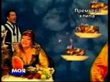 Сергей Рогожин. Песня про чай.