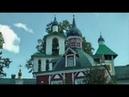 Трудническая поездка во Псково - Печерский монастырь. Третья часть. Праздник Успения Божией Матери