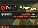 THE MOST EPIC UNISTALL OF DOTA 2 EVER