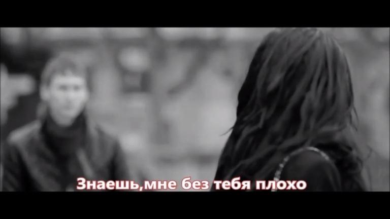 Дуэт Не уходи - Знаешь,мне без тебя плохо (NEW 2017)