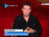 Ефим Шифрин во Владимире