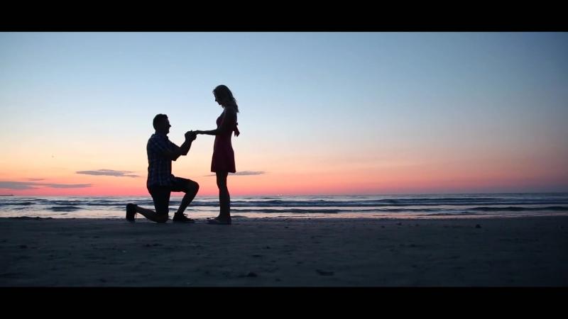 Предложение руки и сердца на пляже