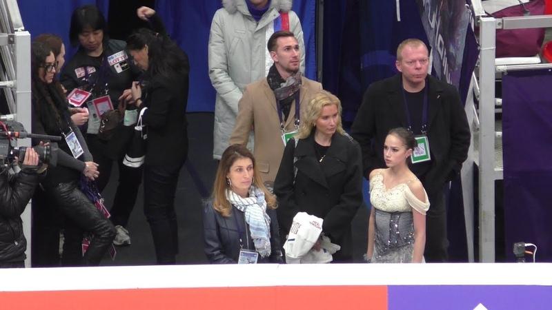 Alina Zagitova GP Moscow Cup 2018 before SP