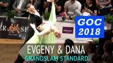 Евгений Мошенин &amp Дана Спицына Медленный фокстрот GOC2018 GrandSlam STANDARD - 3тур