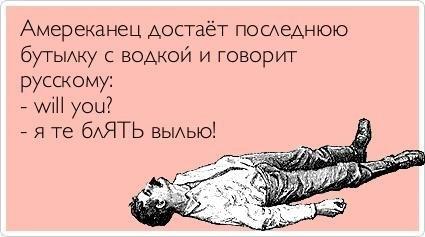 http://cs411029.userapi.com/v411029554/1e0a/efqX_4TAWMY.jpg