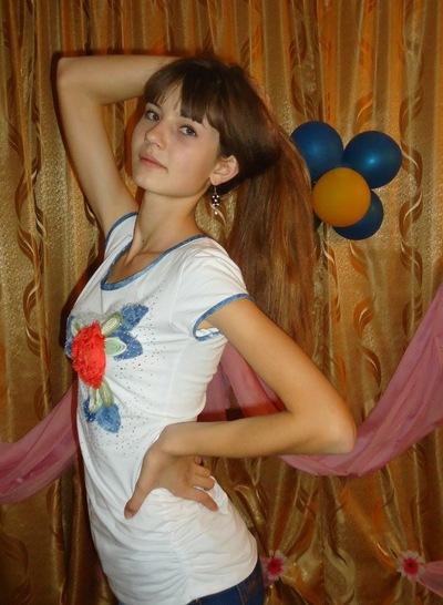 Ольга Воротынцева, 17 января 1998, Барнаул, id175278655