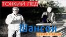 ТОНКИЙ ЛЕД - СУПЕР ПЕСНЯ! ШАНСОН by BAND PRAVDA синтезатор yamaha psr e453