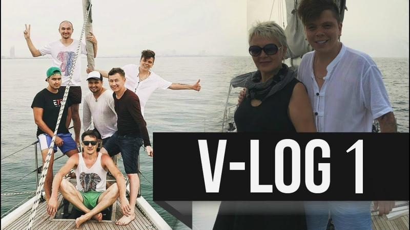 VLOG1_Thailand: открыл творческий дом в королевстве Тайланд . Новое Тату. Съемки крутого клипа.