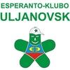 Esperanto-klubo en Uljanovsko