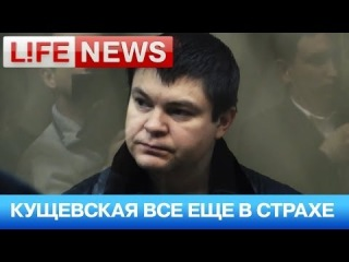 После суда над бандой Цапка Кущевская продолжает жить в страхе
