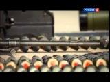 Новейшая боевая техника России  Терминатор
