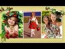 Проект детский Земляничное лето