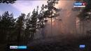 Три млн восемьсот тысяч рублей штрафов за время пожароопасного сезона