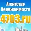Агентство недвижимости в Приозерске 4703.ru