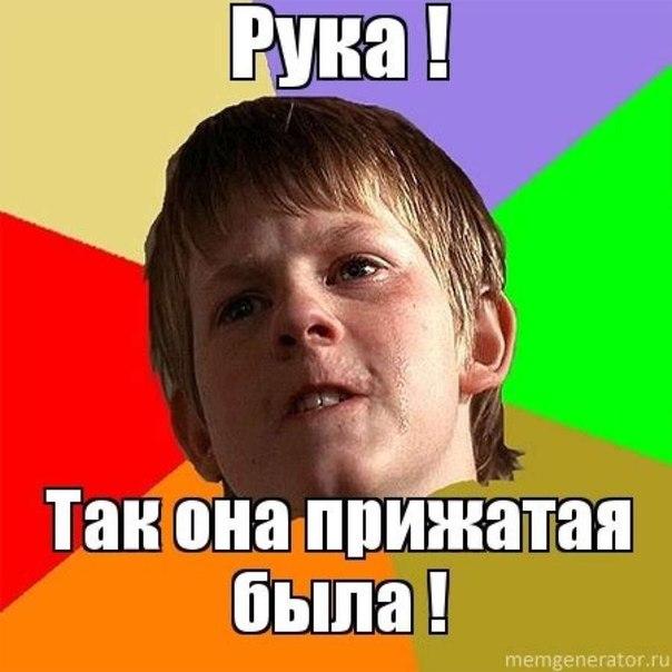 2 х скатная крыКостюм новогодний эльф своими
