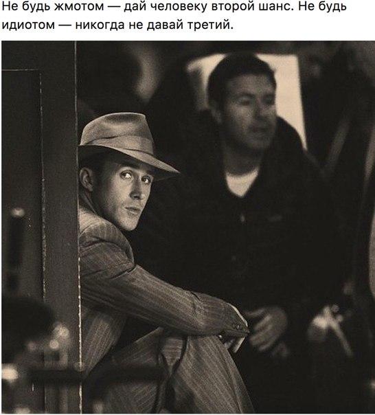 Фото №456241808 со страницы Ивана Хохлова