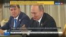 Новости на Россия 24 • Путин: Россия преодолела свои самые нелегкие времена