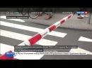 Новости на «Россия 24» • Отмена концерта в Роттердаме: угроза теракта была серьезной