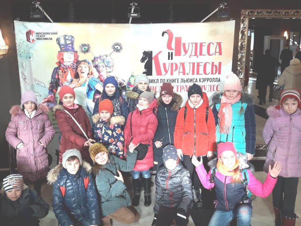 Четвероклассники из Лианозова посетили Московский театр мюзикла