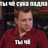Серёга Тищенко, 11 июня , Копьево, id150985152