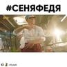Leonid_lee video