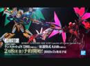 Robot Tamashii <SIDE KMF> Lancelot siN Guren Special-Type New Release (Code Geass: Lelouch of the Resurrection)