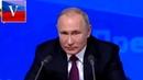 Путин цитирует Бодрова из фильма Брат 2.mp4