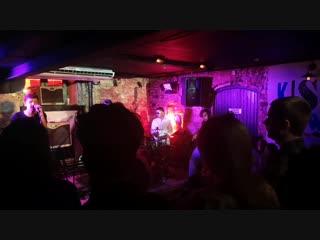 Небо Рыб - Спокойной Рукой [Live at bar Dрузья 20.08.2018]