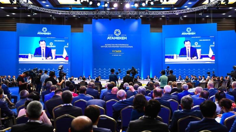 ҚР Премьер Министрі Бақытжан Сағынтаевтың қатысуымен Атамекен ҰКП V съезі 21 06 2018