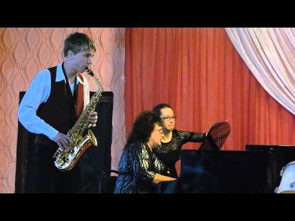 Весёлый саксофонист. Дуэт сансофона и фортепиано