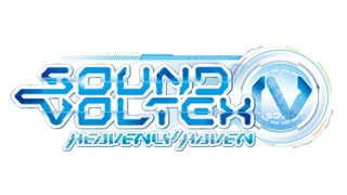 Brain Power - SOUND VOLTEX IV HEAVENLY HAVEN