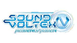Brain Power - SOUND VOLTEX IV HEAVENLY HAVEN