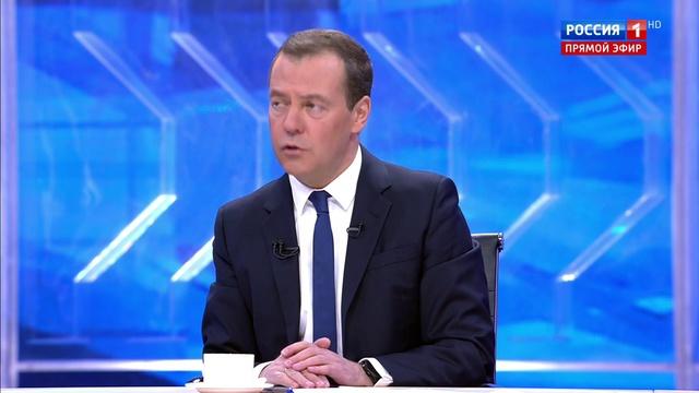 Новости на Россия 24 • Медведев контроль за ценами на лекарства должен быть постоянным и жестким