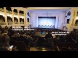 Один день из жизни Оперного за 500... - Бурятский театр оперы и балета