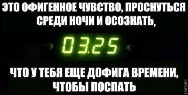 Вконтакте добро пожаловать shared a link