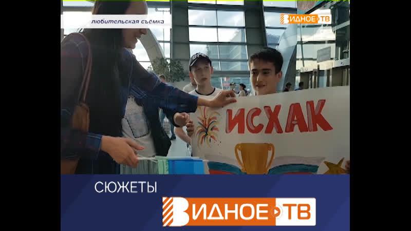 Мобильный репортёр - чемпион мира по кунг-фу файтингу Исхак Рамазанов