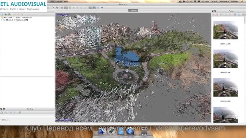 Введение в 3D маппинг с использованием Летающих дронов
