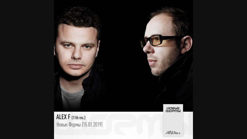 Alex F @ 11th Radio - Story №23: Chemical Brothers part2 (15.01.2019)