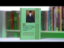 Книга Разные немощи да скуки лени и нерадения внуки Слова назидательные преподобного старца Иосифа Оптинского