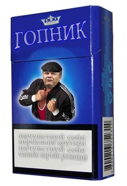 В связи с протестами в Ивано-Франковске ограничили продажу алкоголя - Цензор.НЕТ 3998