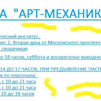 Аида Аристова, 11 июня , Санкт-Петербург, id111686572