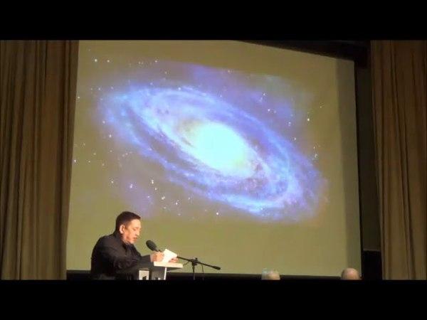 Концепция четырёх субстанций, теория единого поля: Галеев Р.К., 11-19 Зигелевские чтения 51