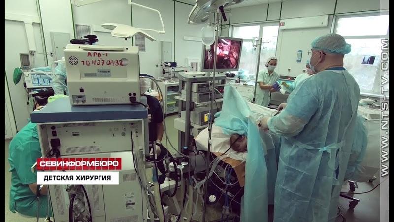 Севастопольских детей оперируют специалисты московской Морозовской городской клинической больницы